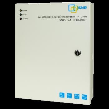 Многоканальный источник питания SNR-PS-C1210-D09U, 8x1.11А +1x5А, 12В  DC, 10A, АКБ 1х9Ач (без АКБ в комплекте)