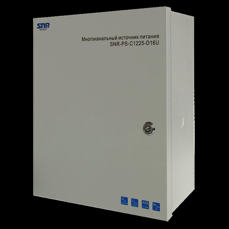 Источник питания видеокамер SNR-PS-C1225-D16U с поддержкой АКБ, 16 каналов 12V DC, 25A