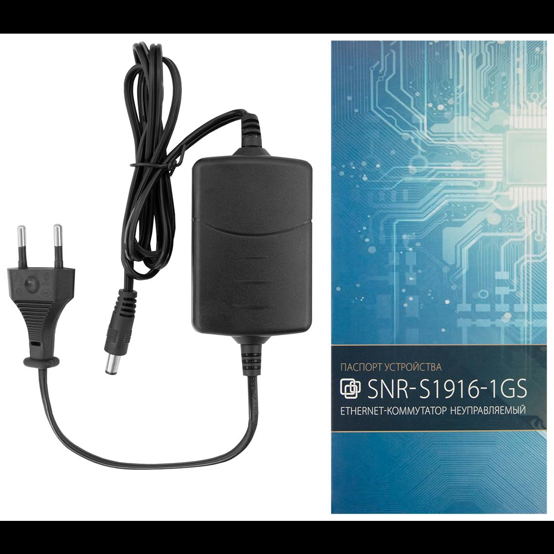 Неуправляемый коммутатор SNR-S1916-1GS