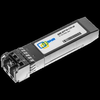 Модуль SFP+ 16G, CWDM оптический, дальность до 40км (14dB), 1550нм