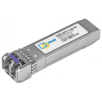 Модуль SFP+ CWDM оптический, дальность до 60км (23dB), 1290нм