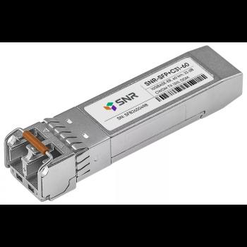 Модуль SFP+ CWDM оптический, дальность до 60км (23dB), 1310нм