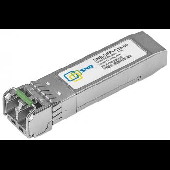 Модуль SFP+ CWDM оптический, дальность до 60км (23dB), 1330нм