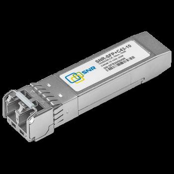 Модуль SFP+ CWDM оптический, дальность до 10км (10dB), 1430нм