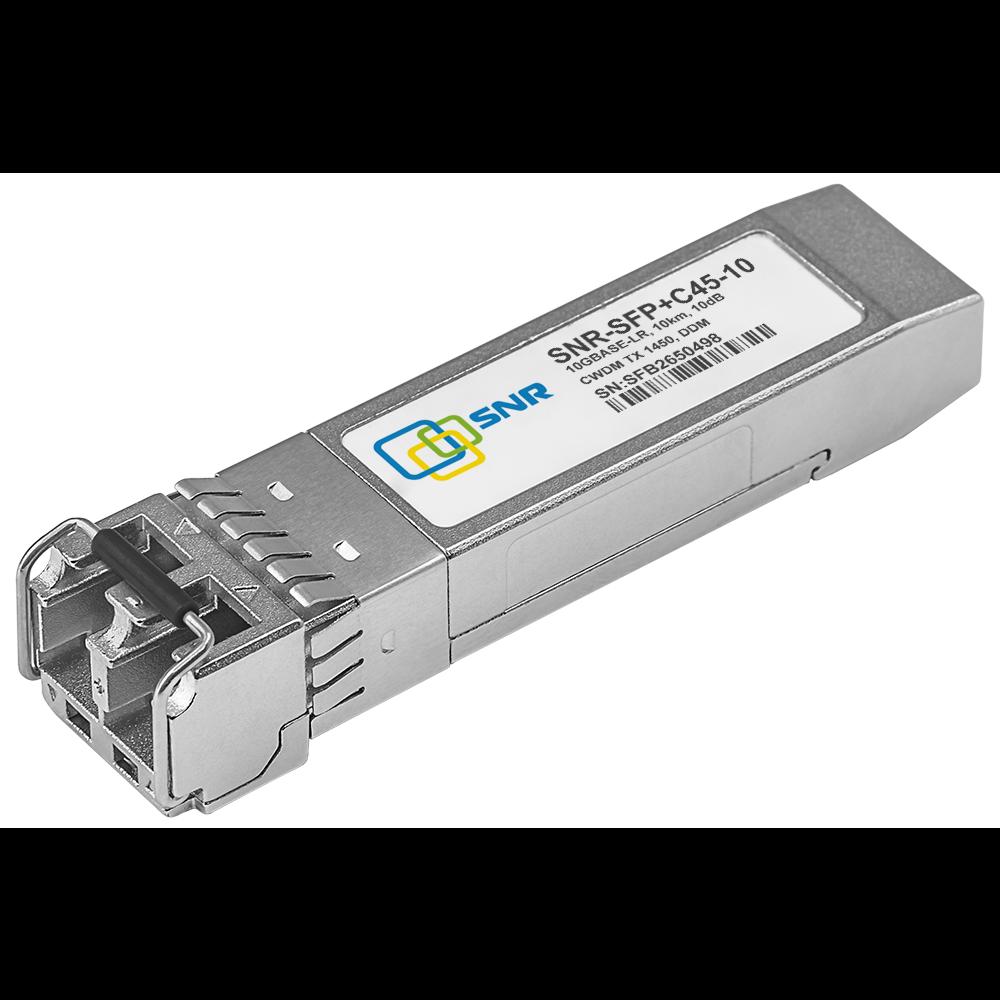 Модуль SFP+ CWDM оптический, дальность до 10км (10dB), 1450нм