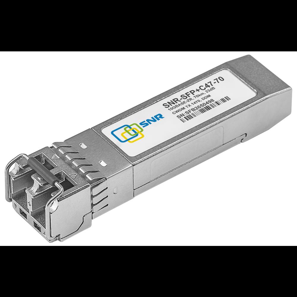 Модуль SFP+ CWDM оптический, дальность до 70км (23dB), 1470нм
