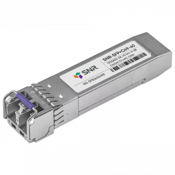 Модуль SFP+ CWDM оптический, дальность до 40км (14dB), 1490нм