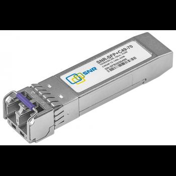 Модуль SFP+ CWDM оптический, дальность до 70км (23dB), 1490нм