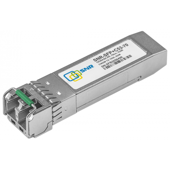Модуль SFP+ CWDM оптический, дальность до 70км (23dB), 1530нм