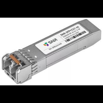 Модуль SFP+ CWDM оптический, дальность до 40км (14dB), 1570нм