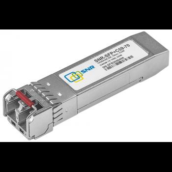 Модуль SFP+ CWDM оптический, дальность до 70км (23dB), 1590нм
