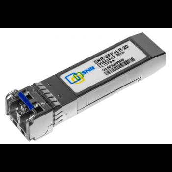 Модуль SFP+ оптический, дальность до 20км (11dB), 1310нм, прошиты под HP