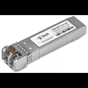 Модуль SFP CWDM оптический, дальность до 120км (41dB), 1410нм