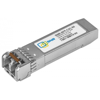 Модуль SFP CWDM оптический, дальность до 60км (25dB), 1410нм