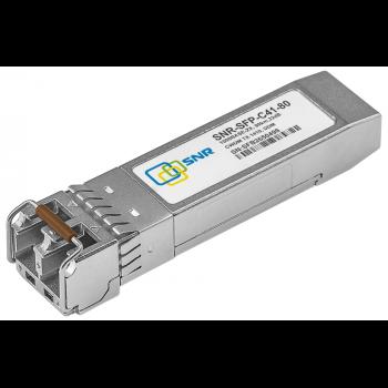 Модуль SFP CWDM оптический, дальность до 80км (32dB), 1410нм