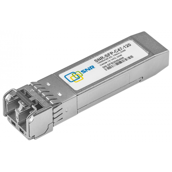 Модуль SFP CWDM оптический, дальность до 120км (32dB), 1470нм