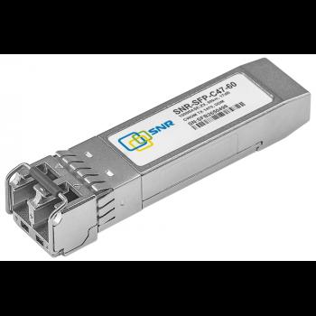 Модуль SFP CWDM оптический, дальность до 60км (17dB), 1470нм