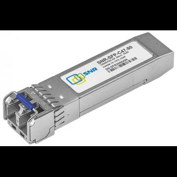 Модуль SFP CWDM оптический, дальность до 80км (25dB), 1470нм