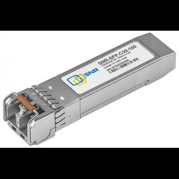 Модуль SFP CWDM оптический, дальность до 160км (41dB), 1590нм