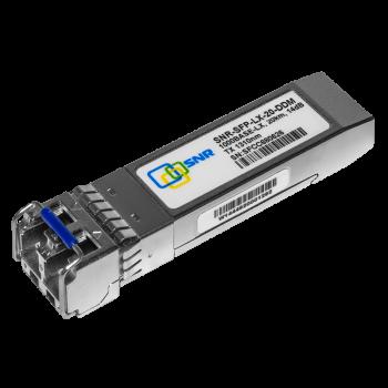 Модуль SFP 1.25G оптический, 1310нм, дальность до 20км (14dB), с функцией DDM
