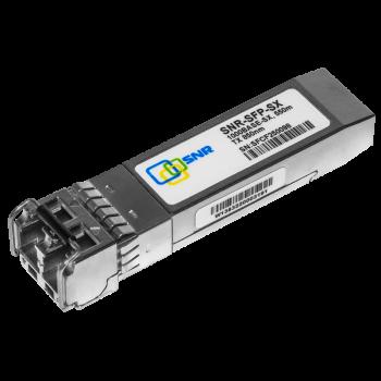 Модуль SFP оптический, дальность до 550м (7.5dB), 850нм