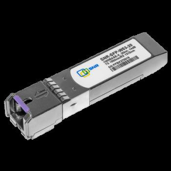 Модуль SFP WDM, дальность до  20км (14dB), 1550нм