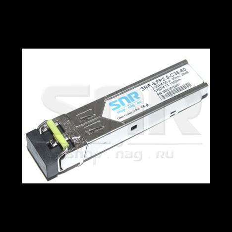 Модуль SFP 2.5G CWDM оптический, дальность до 80км (28dB), 1350нм