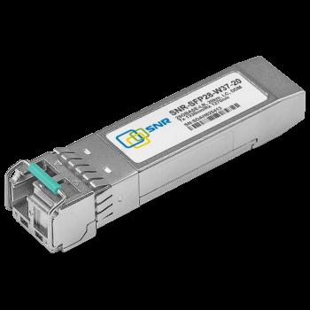 Модуль SFP28 WDM, 25GBASE, разъем LC, дальность до 20км, 1330нм