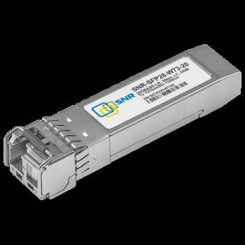 Модуль SFP28 WDM, 25GBASE, разъем LC, дальность до 20км, 1270нм