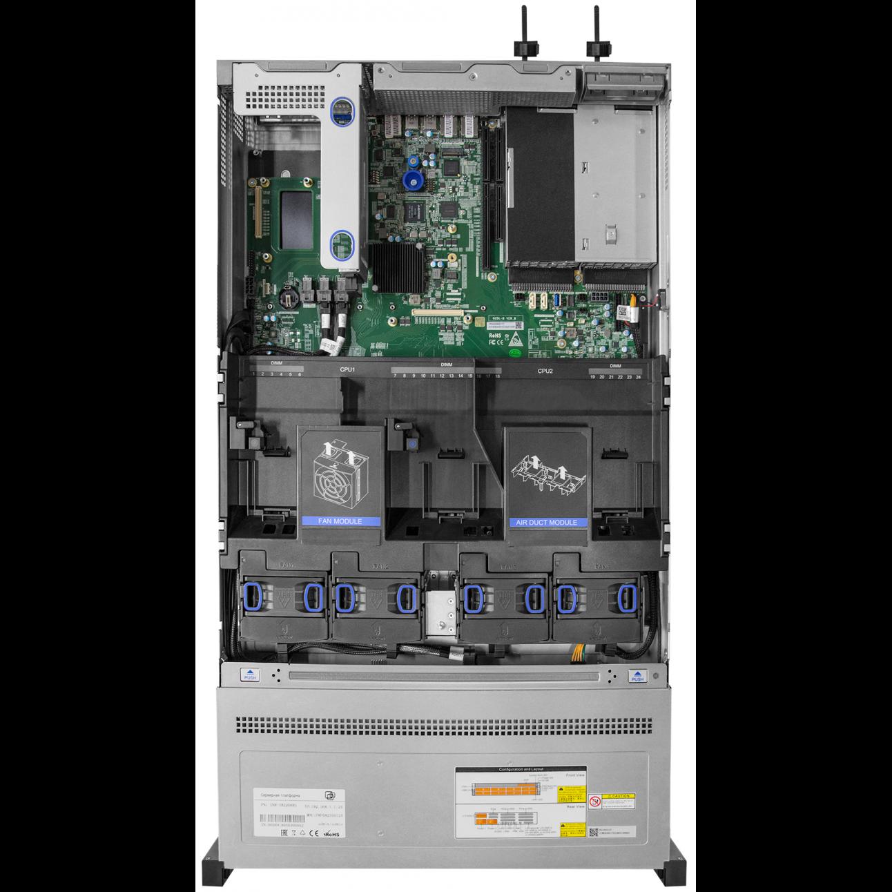Серверная платформа SNR-SR2208RS, 2U, Scalable, DDR4, 8xHDD, резервируемый БП