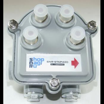 Ответвитель субмагистральный SNR-STAP420 на 4 отвода