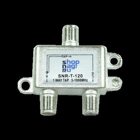 Ответвитель абонентский SNR-T-112 на 1 отвод вносимое затухание IN-TAP 12dB.
