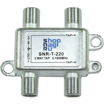 Ответвитель абонентский SNR-T-206 на 2 отвода, вносимое затухание IN-TAP 6dB.
