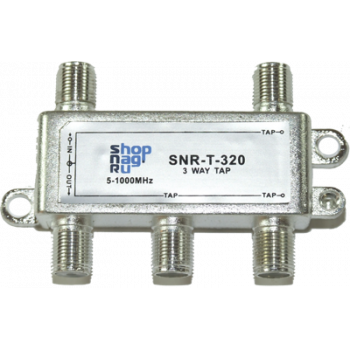Ответвитель абонентский SNR-T-318 на 3 отвода, вносимое затухание IN-TAP 18dB.