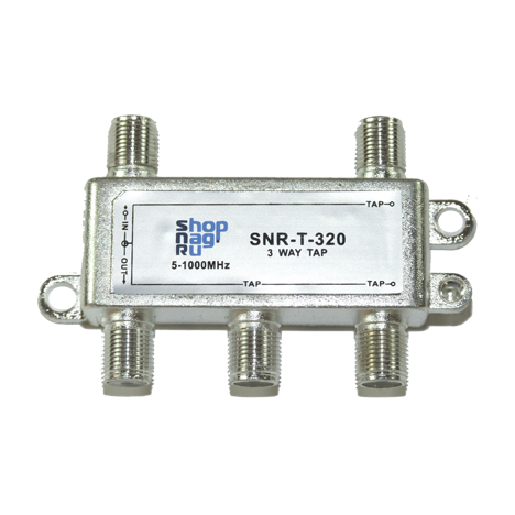 Ответвитель абонентский SNR-T-326 на 3 отвода, вносимое затухание IN-TAP 26dB.