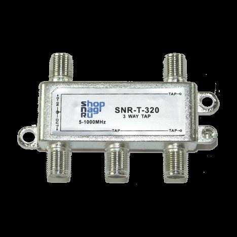 Ответвитель абонентский SNR-T-328 на 3 отвода, вносимое затухание IN-TAP 28dB.