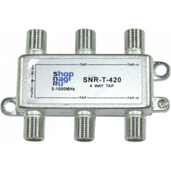 Ответвитель абонентский SNR-T-420, на 4 отвода, вносимое затухание IN-TAP 20dB.