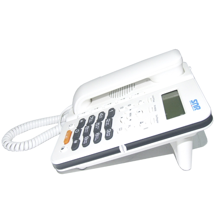 IP-телефон SNR-VP-7020, белый цвет (некондиция, нарушение товарного вида упаковки)