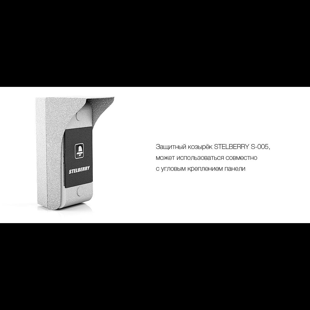 Универсальный металлический защитный козырек Stelberry S-005 с резиновой прокладкой для панелей Stelberry