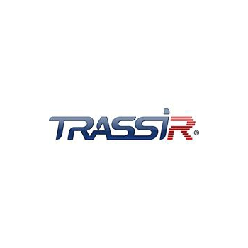 Профессиональное программное обеспечение для подключения 1-й любой IP-видеокамеры интегрированной в ПО TRASSIR по нативному или ONVIF протоколу