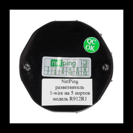 NetPing удлинитель-разветвитель 1-wire на 5 портов, модель R912R1